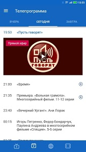 screenshot of Первый version 5.11.6