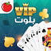 Download بلوت VIP 3.1.26 APK