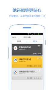 screenshot of 手机百度 version 7.0