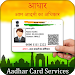 Online Aadhar Card Seva - All In One Services