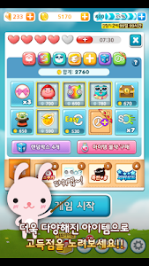 screenshot of 애니팡 for Kakao version 1.3.41