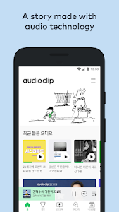 screenshot of AudioClip - stories, podcasts & audiobooks version 2.7.3