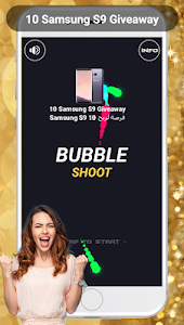 screenshot of BUBBLE SHOOT SHOOTER: Grand Battle Golf version 1