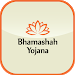 Download Bhamashah 1.5 APK