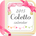 Download Coletto calendar~Cute diary 1.9.5 APK