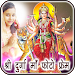 Durga Maa Photo Frames & DP Maker