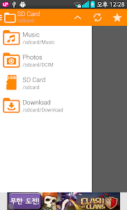 screenshot of File Manager Free version 1.5