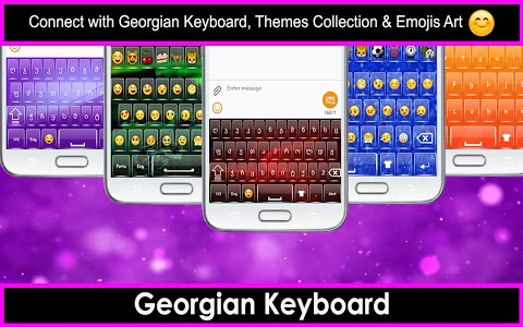 screenshot of Georgian keyboard version 1.1