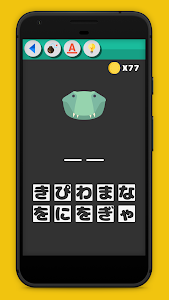 screenshot of Guess Japanese Words version 1.4.6