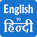 Download Hindi English Translator - English Dictionary 2.6 APK