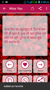 screenshot of Hindi Shayari Collections version 1.4
