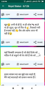 screenshot of बेपनाह मोहबत्ते- Hindi Status,Shayari,DP,Jokes app version 6.1.1