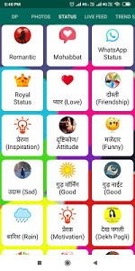 screenshot of बेपनाह मोहबत्ते- Hindi Status,Shayari,DP,Jokes app version 6.1.2