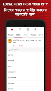 screenshot of NewsPoint: Hindi, Telugu, Kannada, Tamil News App version 4.0.2