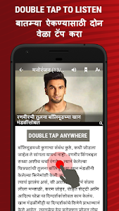 screenshot of India News by NewsPoint - Live Breaking News App version 4.1.13