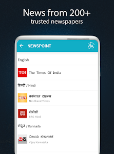 screenshot of NewsPoint - India News by TOI version 3.1.1