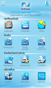 screenshot of KTB netbank version 8.19