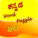 Kannada Word Puzzle Game