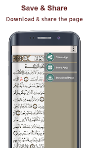 screenshot of Koran Read &MP3 30 Juz Offline version 1.0.11