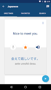 screenshot of Learn Japanese Phrases | Japanese Translator version Varies with device