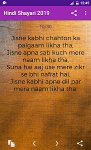 screenshot of Love Shayari 2019 version 1.8