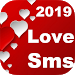 Love Sms Messages 2019