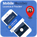 Download Mobile Number Location Tracker 5.0 APK