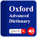 Oxford Advanced Dictionary