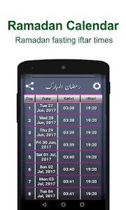 screenshot of Prayer Times : Azan, Salatuk version 2.0.2