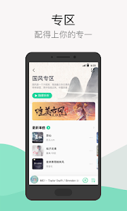 screenshot of QQMusic version 9.1.5.7