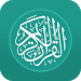 Download Quran English 2.6.57 APK