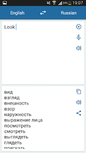 screenshot of Russian English Translator version 1.4