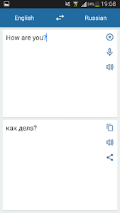 screenshot of Russian English Translator version 2.3.8