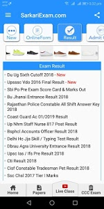 screenshot of Sarkari Exam App , Sarkari Result App , Naukri App version 2.41