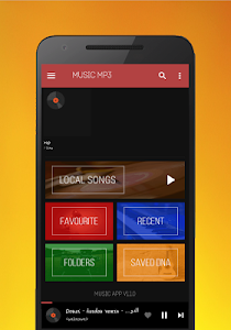 screenshot of Search Music mp3 without wifi version 1.1.0