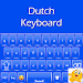 Download Dutch Keyboard 1.2 APK
