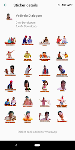 screenshot of Tamil Stickers for WhatsApp (WAStickerApp) version 5.6