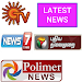 Tamil live news and movie news
