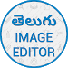 Telugu Text On Pictures & Image Editor
