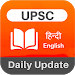 Download UPSC IAS All in One - Mission 2020 1.0.0.9 APK