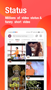 screenshot of VMate Status 2019- Video Status& Status Downloader version 2.28