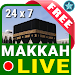 Download Watch Live Makkah & Madinah 24 Hours ? HD Quality 150 APK