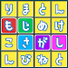 WordSearch Japanese Study FREE