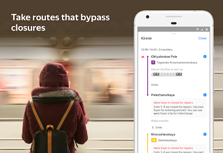 screenshot of Yandex.Metro — detailed metro map and route times version 3.3.1