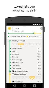 screenshot of Yandex.Metro — detailed metro map and route times version 3.0.1
