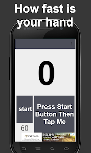 screenshot of tap tap me - how fast can you tap version 1.1